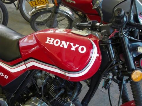 honyo
